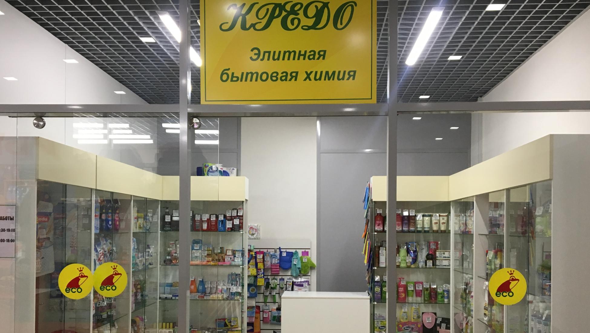 БутоваяХимия_слайд1