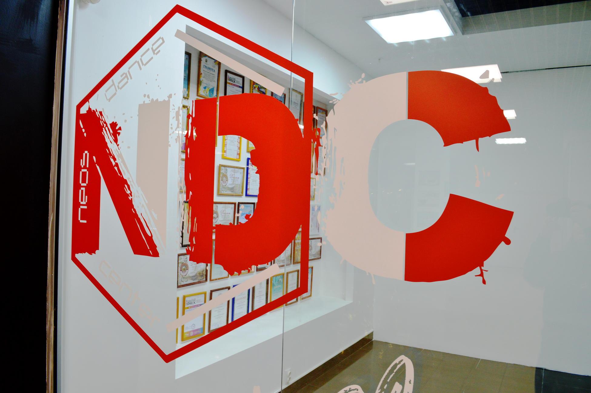 """""""N.D.C."""" центр танца. Слайд1"""