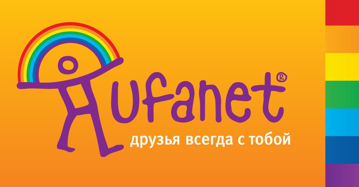 Уфанет_слайд1