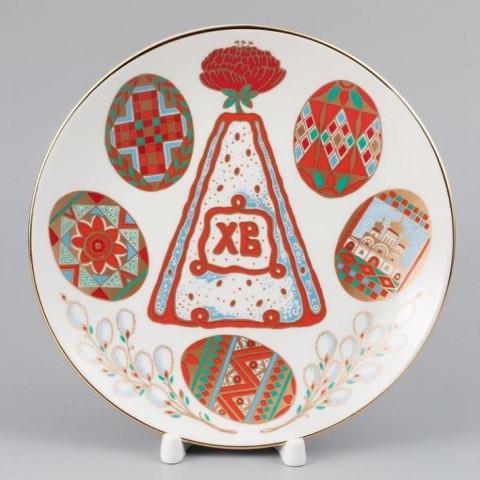 Тарелка декоративная 195 Эллипс Свелое Воскресение