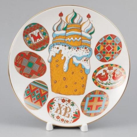 Тарелка декоративная 195 Эллипс Писанки