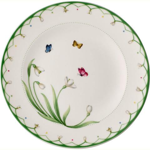 Салатная тарелка, [Арт.1486632640]